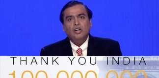 jio prime extended